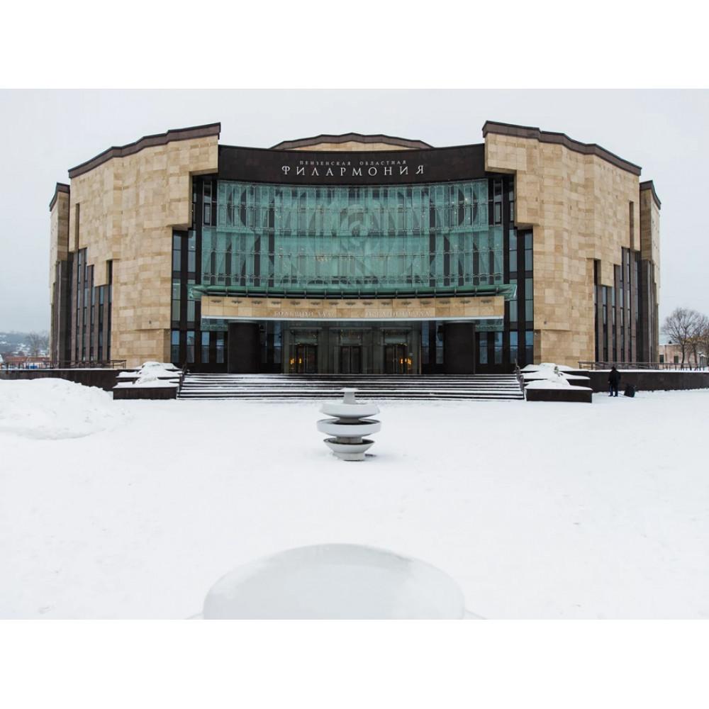 Филармония, Россия